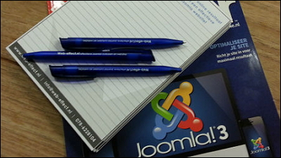 joomla workshop website beheer en optimalisatie